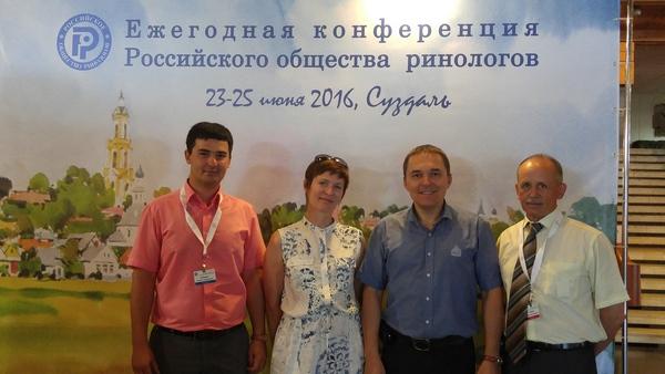 Слева направо: Кадыров Р.М., Бузунов Р.В.(Москва), Богданов В.В.(Симферополь)